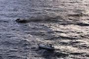제주 차귀도 해상서 화재 선박 실종자 1명 발견
