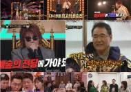 '마리텔V2' 김장훈 '복면가숲' 2대 가왕 권인하…숲하니=최지연 실검 장악