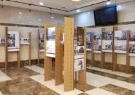 마포구 '건축문화 교실'…초등생 미래 건축가 '꿈' 키운다