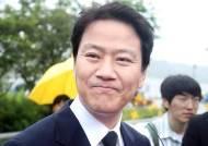 """이철희 """"임종석 불출마, 아름다운 선택…86세대 이제는 갈 때"""""""