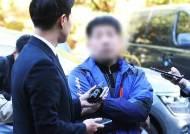 '억울한 옥살이' 8차 화성 사건 재심 속도…검찰, 기록 검토 착수