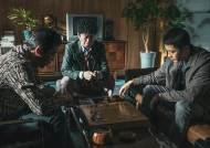 '신의 한수:귀수편', 중장년층 관객들 사로잡은 비결