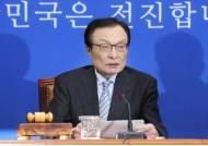 """선거법으로 '동물 국회' 재연되나…이인영 """"12월15일까지 국외활동 금지"""""""