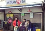 '동백꽃' 공효진, '옹벤져스' 언니들과 화기애애한 담소