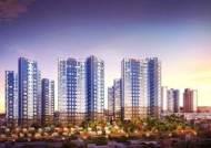 대구시 동구 특화 설계 아파트 '현대건설 라프리마' 파격적인 공급가로 조합원 모집