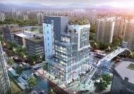 최적의 입지 자랑하는 서울 항동지구 '엠프라자' 상가 분양
