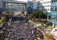 철도노조 파업 첫날...영하 날씨 속 출근길 시민들 '한숨'