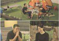 '연애의 맛' 정준♥김유지, 직진 고백 풀스토리 공개