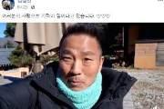 """'폐암 말기' 김철민 """"구충제 복용 7주차, 혈액 검사 정상"""""""