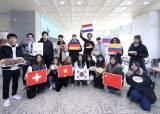 명지대학교, 외국인 재학생과 함께하는 '세계음식축제' 열려