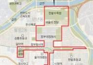 원도심 공원 부족한데 시청 앞에 또? 대전시 380억 들여 센트럴파크 추진