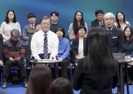 """""""하나센터 우후죽순…세금 다 어디갔나"""" 탈북민 지적에 文 대답"""