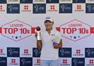 '톱10 12번' 고진영, LPGA 리더스 톱10 수상...10만달러 보너스