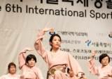 대한국학기공협회, 제7회 생활체육 국제국학기공대회 개최