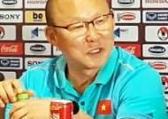 """베트남, 안방서 0-0 무승부 """"박항서 있어 가능…다 박항서 덕분"""""""