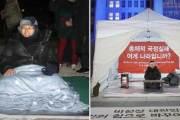 """""""경호상 靑 앞 천막 설치 불허"""" 확인 못한 황교안, 천막 생겼다"""