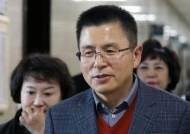 """삭발 황교안, 이번엔 청와대 앞 단식투쟁 """"국정실패 항의"""""""