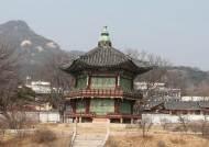 속살 드러낸 경복궁 향원정…정자 바닥 '도넛형' 온돌 첫 확인