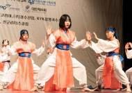 대한국학기공협회, '제7회 생활체육 국제국학기공대회' 개최