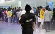 인천공항 女화장실 숨어있었다…성폭행 시도한 인도네시아인 체포