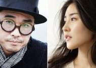 김건모, 예비 신부 장지연과 최근 혼인신고했다