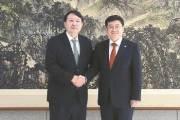 [사진] 윤석열, 변협 회장과 검찰개혁 논의
