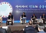 """""""미·중 경쟁…2030년대까지 동아시아 새 전략적 균형 찾아야"""""""