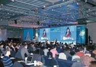 [국민의 기업] 에너지효율 향상과 온실가스 감축···국제 콘퍼런스 '기후위크 2019' 개최