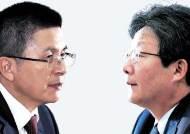 [박성민의 퍼스펙티브] 한국당, 절박한 심정으로 '변혁'과의 통합 이뤄내야