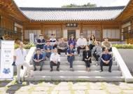 [시선집중(施善集中)] 관광산업 활성화 통한 일자리 창출 … '살기 좋은 경북' 도약
