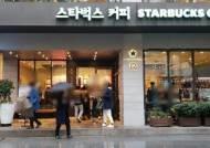 토종 카페베네 발묶은 정부, 2년 뒤 한국은 '스벅 세상' 됐다