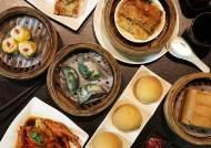 [경제 브리핑] 홍콩 딤섬 레스토랑 팀호완 내달 삼성동에 1호점