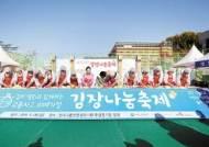 [국민의 기업] 300여 명 봉사자 후원, 재능기부로 '교통사고 피해가정 김장 나눔 축제'
