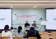 경복대학교 학생상담센터, 재학생 힐링 위해 'Talk Talk 福 Show' 개최
