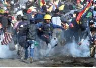 망명한 대통령이 '도시 봉쇄' 지시? 볼리비아 영상 진위논란