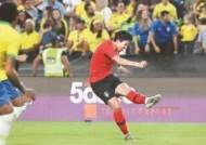 벤투호 1년, 느림보 축구로는 월드컵 본선 못 간다