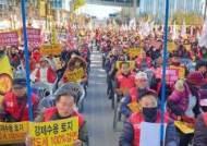 공공주택지구 전국연대·제3기 신도시연합, 세종청사 앞서 총궐기 대회