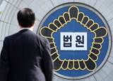 """""""이낙연 총리 동생, SM삼환 불법취업""""…법원, 30만원 과태료"""