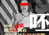 '운명의 10일'…중, 트럼프 '<!HS>홍콩<!HE>법안' 서명 저지 총력전