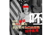 '운명의 10일'…중, 트럼프 '홍콩법안' 서명 저지 총력전