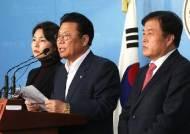 """현역 50% 물갈이에···물밑선 """"누가 기획했냐"""" 들끓는 한국당"""