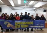 경희사이버대, 동대문문화재단과 지역문화전문가 양성 워크숍