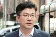 '정치자금법 위반' 송인배 前비서관, 항소심도 징역형 집행유예