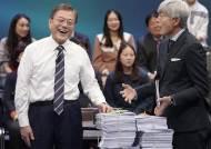 [한국갤럽] 문재인 대통령 지지율 45%, 부정평가 48%