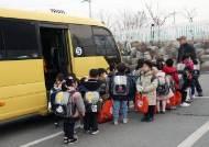 """'유치원 대란' 재현되나…유치원 3법 표결 앞두고 """"사유재산"""" 논쟁 재점화"""