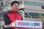 김세연 이탈로 '변혁' 몸값 올라갔나…'개혁' 빠진 한국당의 M&A 딜레마