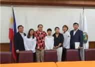 대한민국국위부와 함께하는 아시아투어에 꿈을 이루기 위해 MOU체결