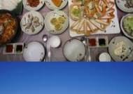 속초 대게 맛집 '스타대게', 바다 전망을 배경으로 풍미 즐길 수 있어