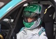 사우디 자동차 경주대회에 첫 '여성 카레이서' 출전한다