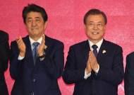 """美 전문가들 환영 """"지소미아 시작으로 한일 악순환 되돌려야"""""""